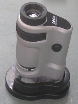 NHM Microscope