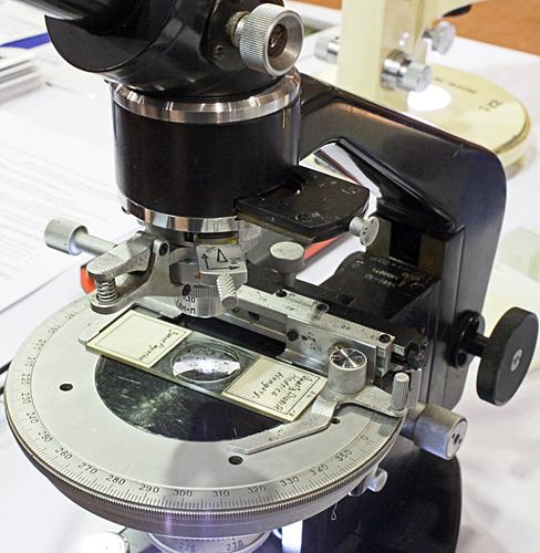 Lomo MIN-10 polarising microscope
