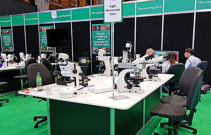 Light Microscopy Zone
